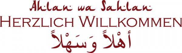 Wandtattoo Ahlan wa Sahlan - Herzlich Willkommen auf Arabisch